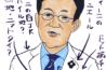 NHK有馬嘉男さん御用達・ラルディーニのジャケット・ニュースチェック11キャスター・おしゃれ!